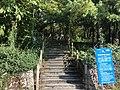 행당역 - 대현산공원 1.jpg