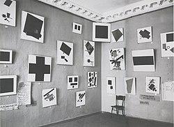 Чёрный квадрат Малевича и треугольник Каратаева