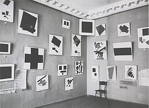 Kazimir Malevich - A section of Suprematist works by Kazimir Malevich exhibited at the 0.10 Exhibition, Petrograd, 1915
