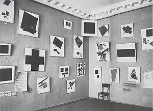 0,10 Exhibition - 0.10 Exhibition, 1915, Petrograd.
