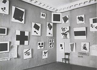 0,10 Exhibition 1915-16 Russian exhibition