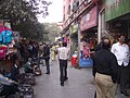 0295 New Delhi - Connought Place 2006-02-10 16-13-59 (10542569575).jpg