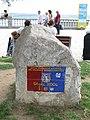 038 XXX Trobada Mundial de Penyes Barcelonistes, pg. de la Ribera (Sitges).jpg