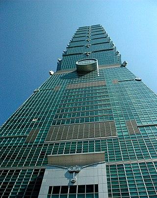 Taipei 1015