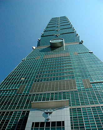 Taipei 101 - View from the base of the tower, looking up