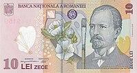 10 lei. Romania, 2008 a.jpg