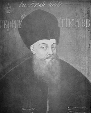George Ghica - Gheorghe Ghica