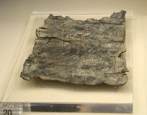 Curse - Ancient Greek curse written on a lead sheet, 4th century BC, Kerameikos Archaeological Museum, Athens.