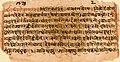 1200-1000 BCE, Vajasneyi samhita sample i, Shukla Yajurveda, Sanskrit, Devanagari.jpg