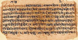 One of four Vedas of Hinduism