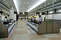 120803 Narita Airport Station Japan04s.jpg