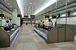120803 Narita Airport Station Japan04s.jpg