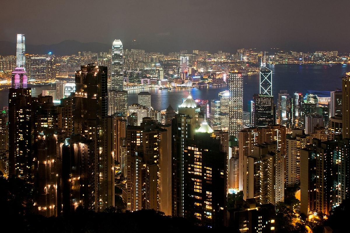 hong kong - photo #8