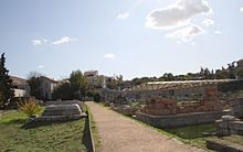 1564 - Keramikos archaeological area, Athens - Dypilon - Photo by Giovanni Dall'Orto, Nov 12 2009 (1).jpg