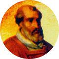 168-Anastasius IV.jpg