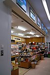 171104 Hanamaki Airport Hanamaki Iwate pref Japan09n.jpg