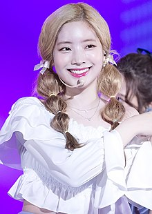 Dahyun performing Cheer Up in July 2018