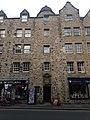 185 Canongate Edinburgh, Bible Land.jpg