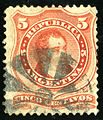 1868 Argentina 5C star Mi20I.jpg