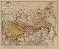 1895. Карта азиатской России.jpg