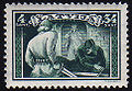 19320323 4sant Latvia Postage Stamp.jpg