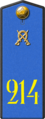 214th Cavalry Regiment