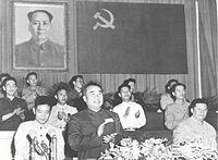 1953 huyaobang.jpg