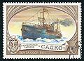 1977 CPA 4720.jpg