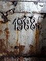 1988 Motif on Industrial Vat - Yodgorlik (Souvenir) Silk Factory - Margilon - Uzbekistan (7551365550).jpg