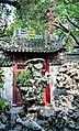 1996 -255-4A Shanghai Yuyuan Gardens (47515607461).jpg