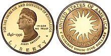 1996 Smithsonian Proof Five Dollar Coin
