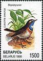 1998. Stamp of Belarus 0268.jpg