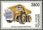 1998. Stamp of Belarus 0281.jpg