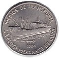 1 песо. Куба. 1984. Транспорт Кубы - Торговый флот.jpg