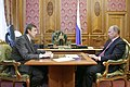 2008-07-09 Владимир Путин, Владимир Миловидов (3).jpg