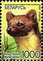 2008. Stamp of Belarus 10-2008-06-10-kunitsa.jpg