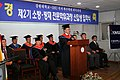 2009년 3월 20일 중앙소방학교 FEMP(소방방재전문과정입학식) 입학식48.jpg