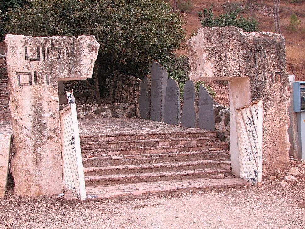 2010.11.06 12 Ein Harod Old Cemetery