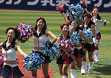 20110429 diana; Official Baseball Cheerleading Team of the yokohama BayStars.jpg