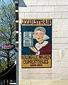 20120519 Muurreclame Voorstraat 69 Harlingen Fr NL.jpg