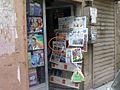 2012 al Hayat newsstand Tripoli 6835063248.jpg