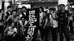 2016年華航空服員罷工事件 (27857169246).jpg