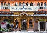 2016 Rangun, Świątynia Shri Satyanarayan (04).jpg