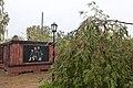 2018.09.28 IMG 0201a Мышкин, мемориал 60-летия Победы.jpg