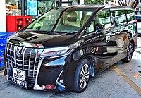 2018 Toyota Alphard (facelift) 02.jpg
