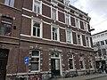 2021 Maastricht, Wycker Grachtstraat (06).jpg