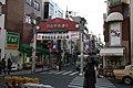 2 Chome Hiyoshi, Kōhoku-ku, Yokohama-shi, Kanagawa-ken 223-0061, Japan - panoramio (8).jpg
