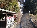 2 Chome Muronokimachi, Iwakuni-shi, Yamaguchi-ken 740-0021, Japan - panoramio (3).jpg