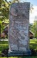 2vk minnesmerke Skoger kirke.jpg