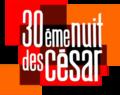 30e cesar logo.png